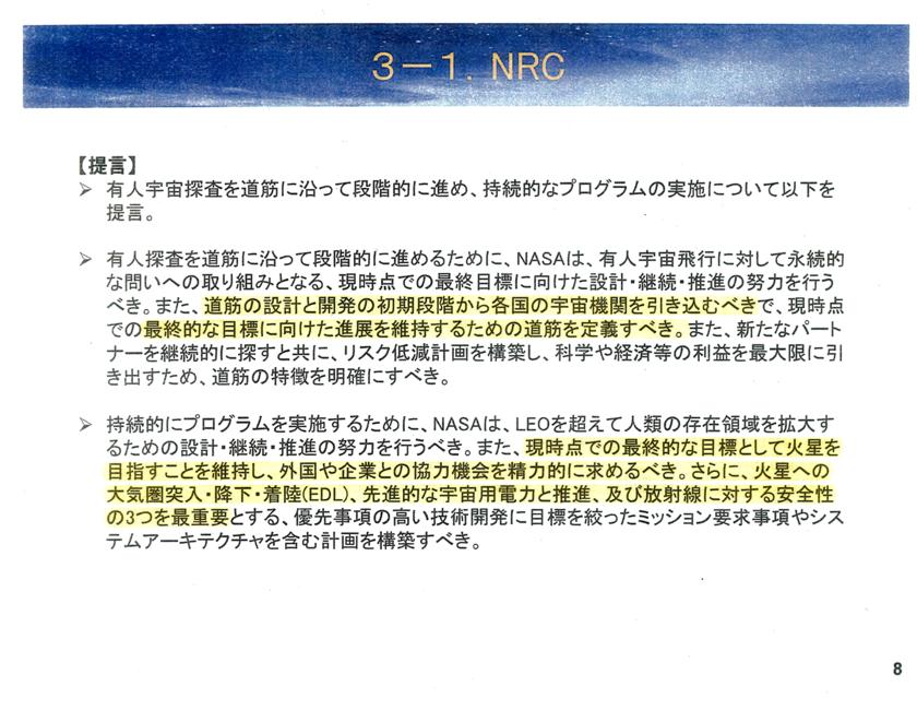 f:id:Imamura:20140731005329p:plain
