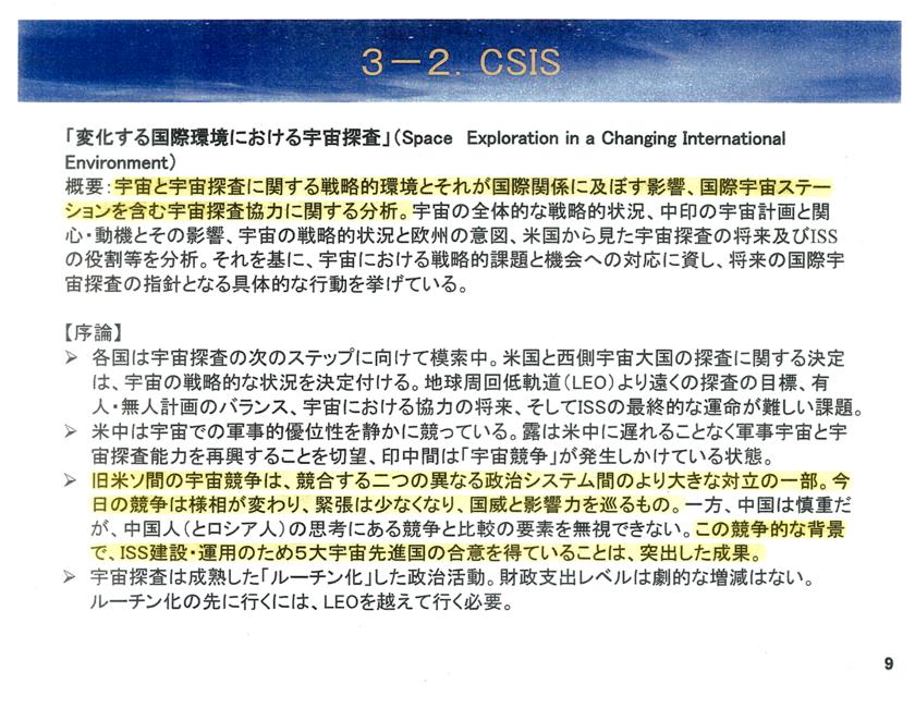 f:id:Imamura:20140731005330p:plain