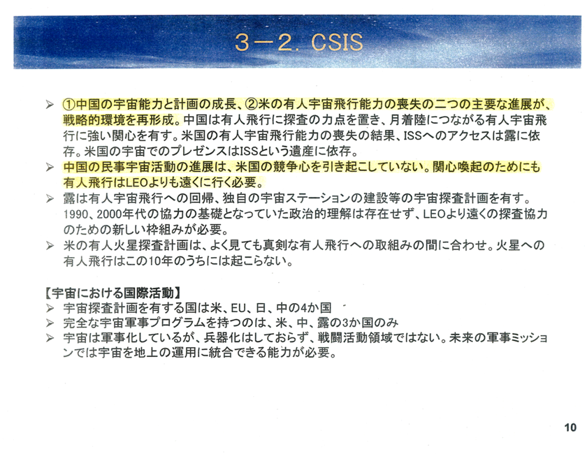 f:id:Imamura:20140731005331p:plain