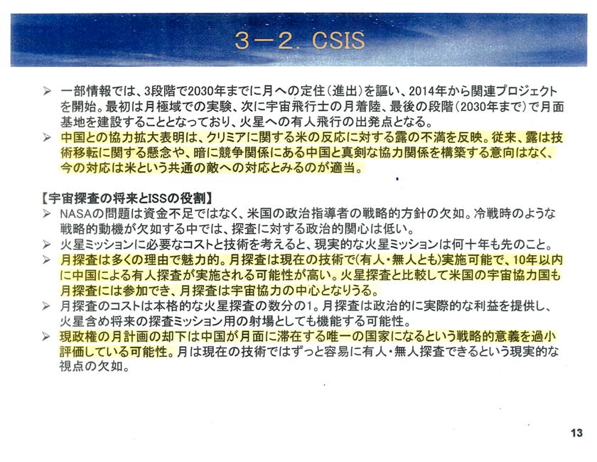 f:id:Imamura:20140731005334p:plain