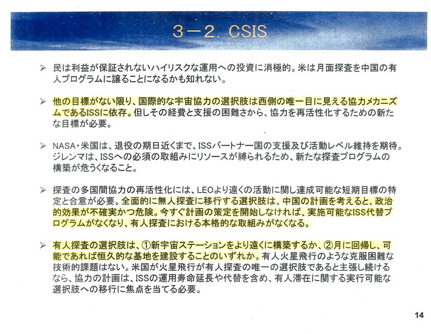 f:id:Imamura:20140731005335p:plain