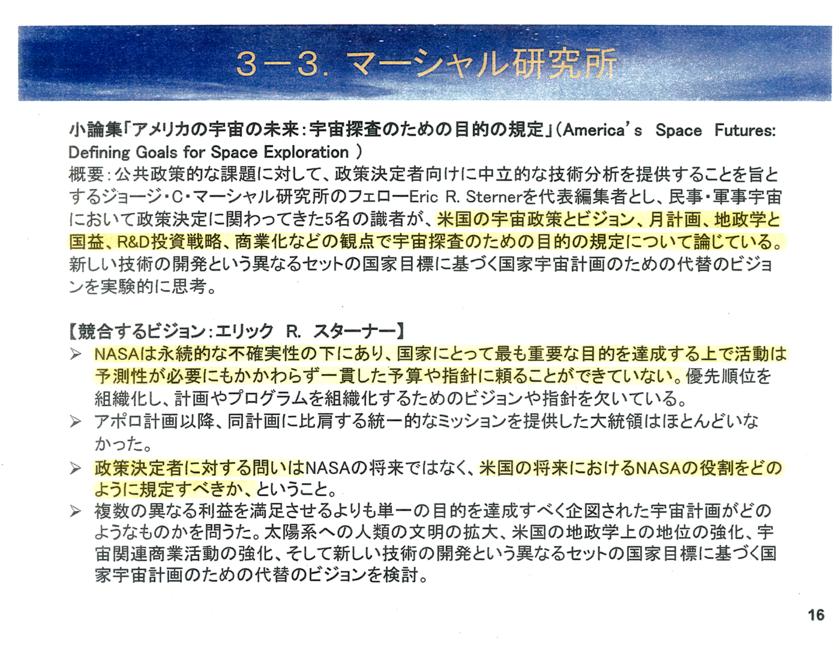f:id:Imamura:20140731005337p:plain