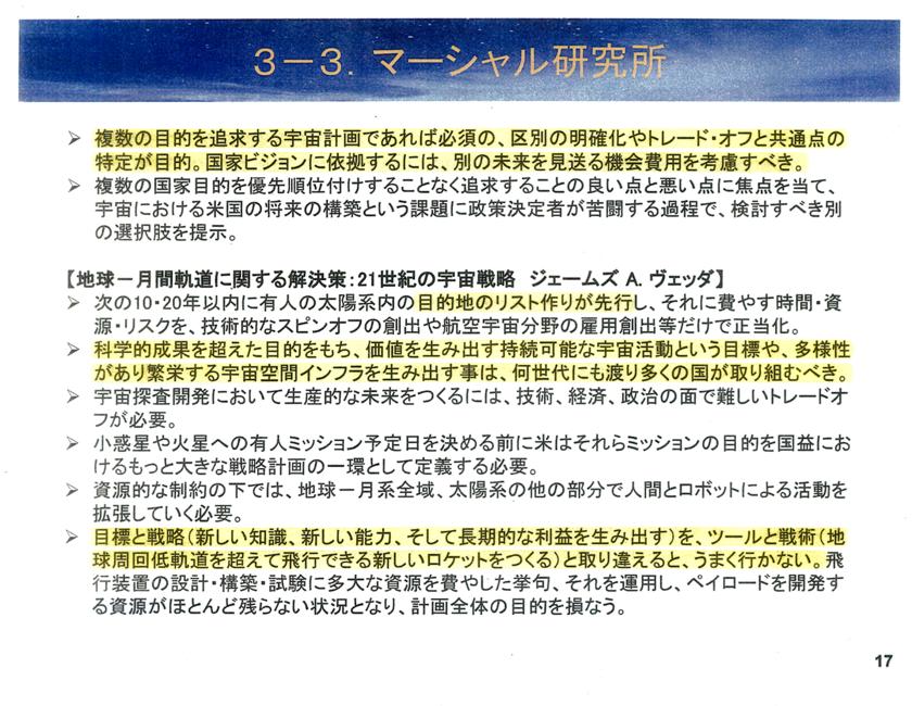 f:id:Imamura:20140731005338p:plain