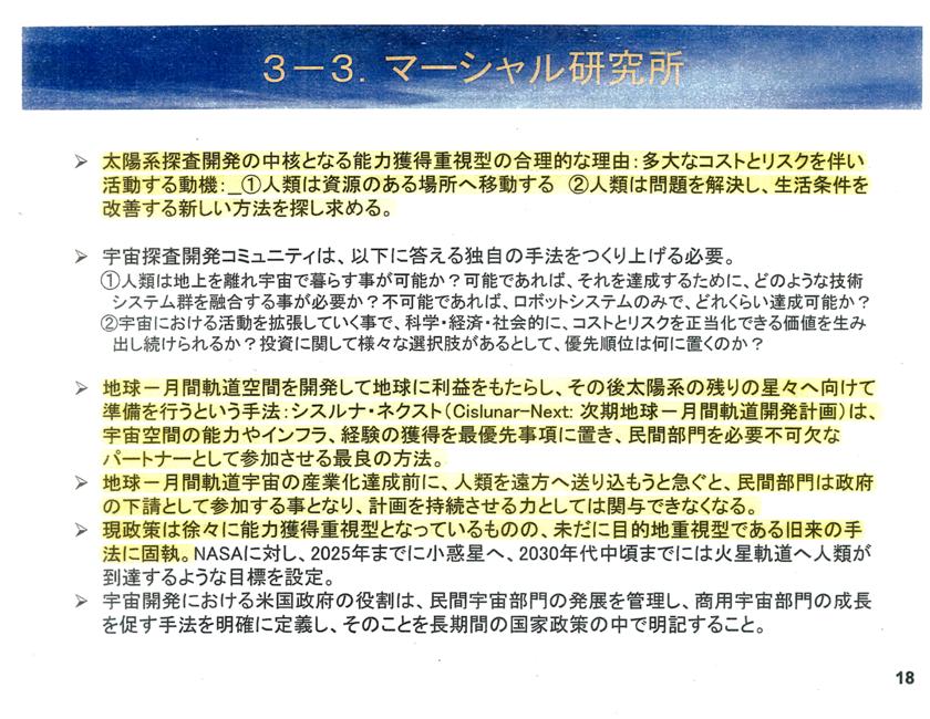 f:id:Imamura:20140731005339p:plain