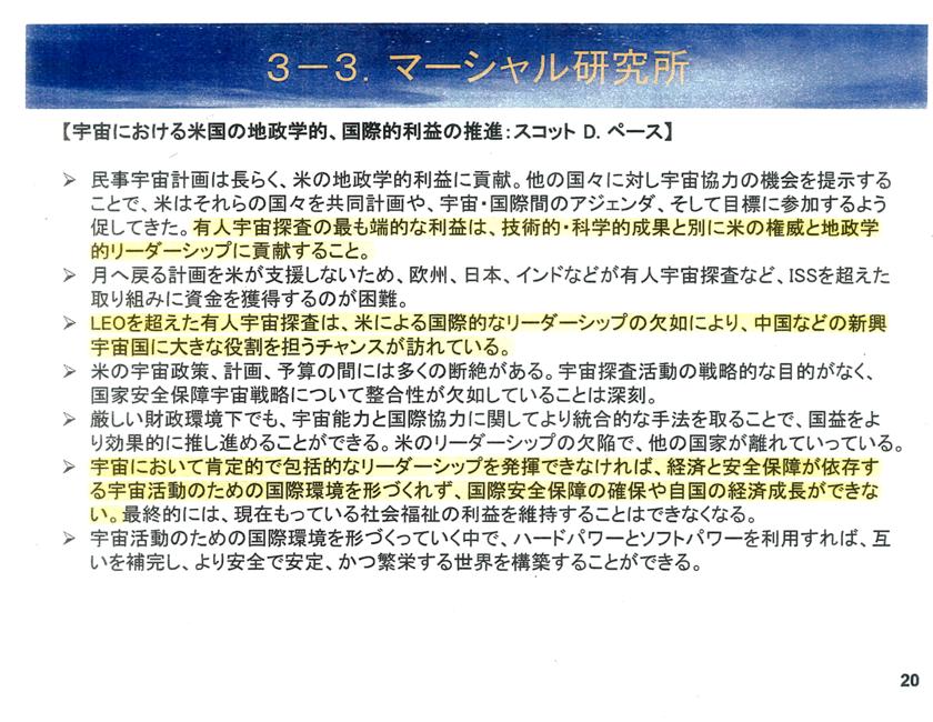 f:id:Imamura:20140731005341p:plain