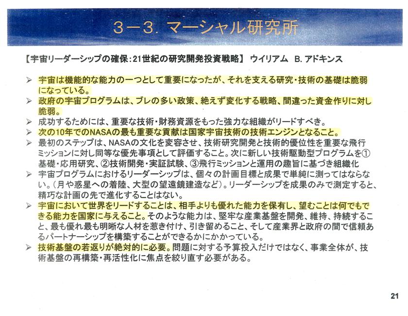 f:id:Imamura:20140731005342p:plain