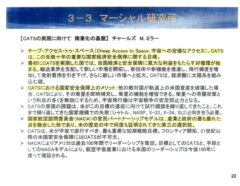 f:id:Imamura:20140731005343p:plain