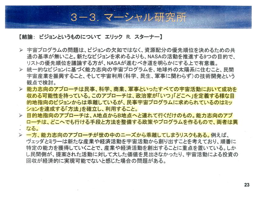f:id:Imamura:20140731005344p:plain