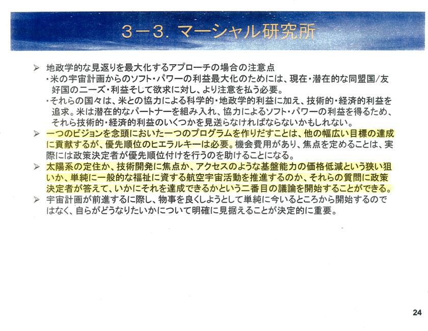 f:id:Imamura:20140731005345p:plain