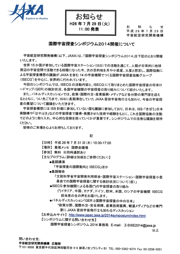 f:id:Imamura:20140731005346p:plain