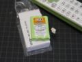 コードレス電話の充電池