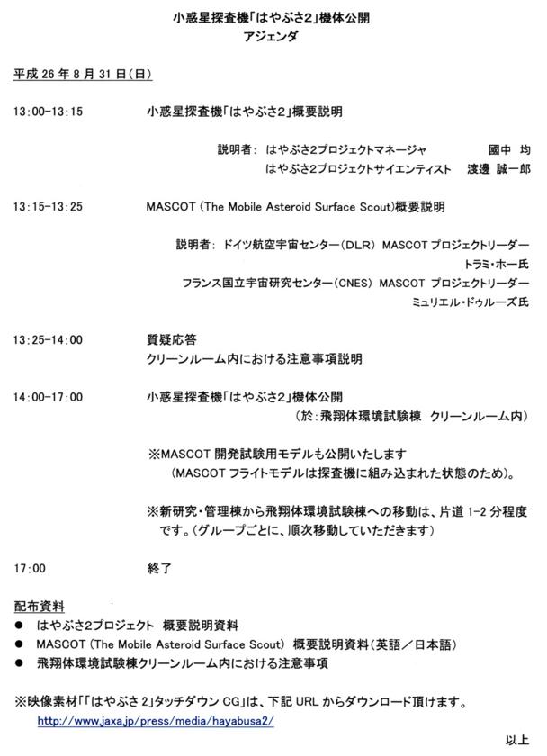 f:id:Imamura:20140831235855j:plain