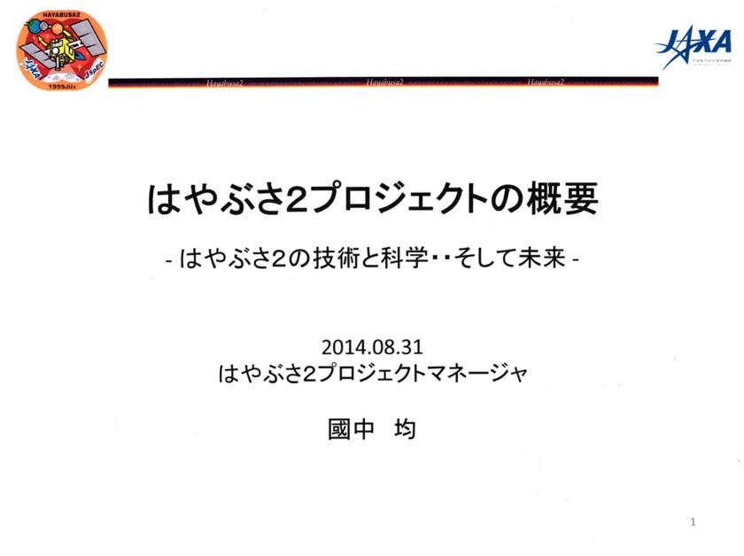 f:id:Imamura:20140831235856j:plain