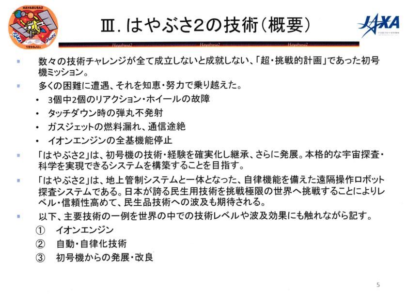 f:id:Imamura:20140831235900j:plain
