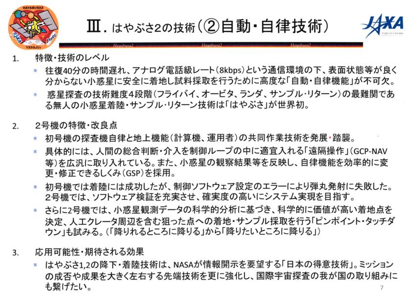 f:id:Imamura:20140831235902j:plain
