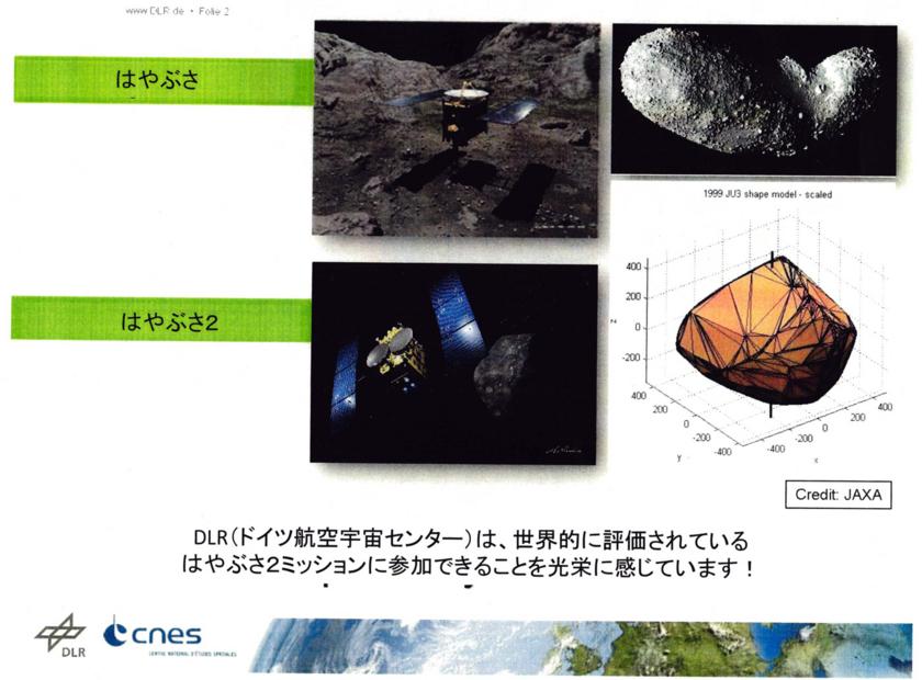 f:id:Imamura:20140831235908j:plain