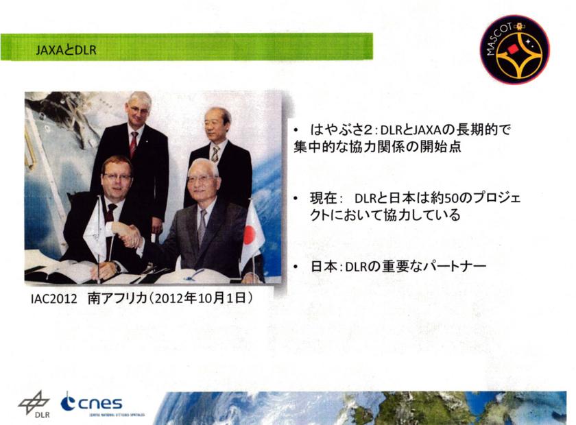 f:id:Imamura:20140831235909j:plain