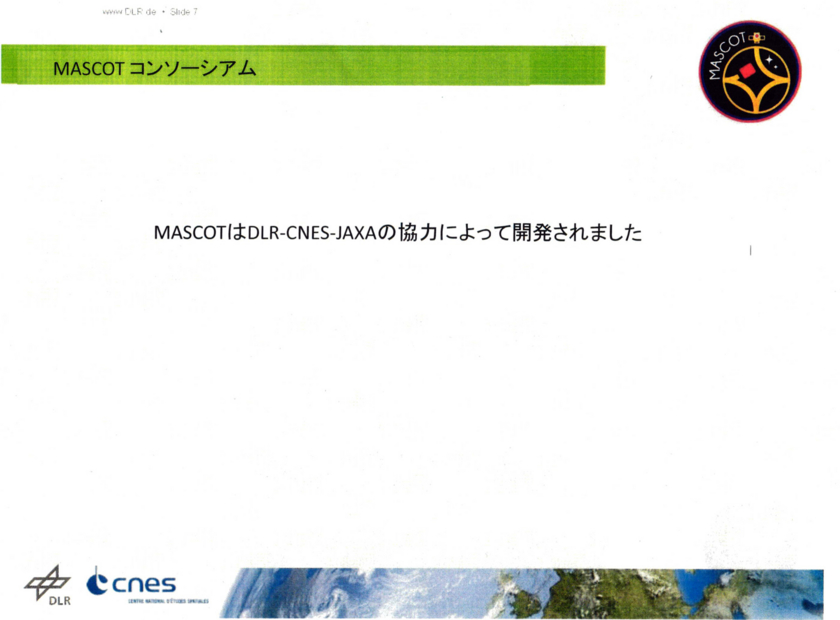 f:id:Imamura:20140831235913j:plain