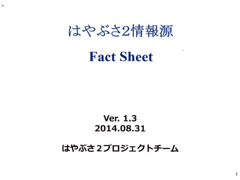 f:id:Imamura:20140901011021j:plain