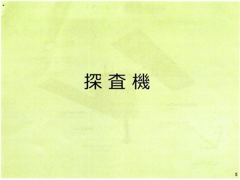 f:id:Imamura:20140901011025j:plain