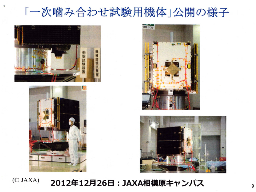 f:id:Imamura:20140901011029j:plain