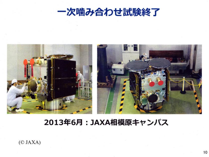 f:id:Imamura:20140901011030j:plain