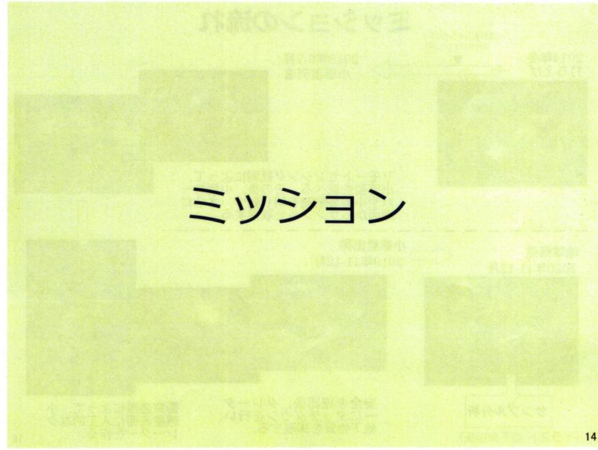 f:id:Imamura:20140901011034j:plain