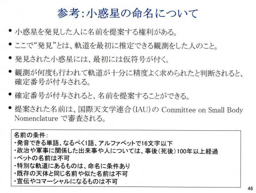 f:id:Imamura:20140901011106j:plain