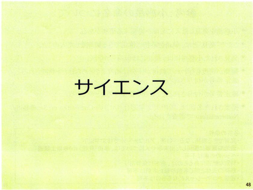 f:id:Imamura:20140901011108j:plain