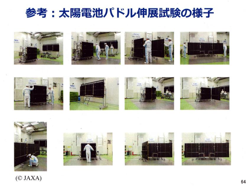 f:id:Imamura:20140901011124j:plain
