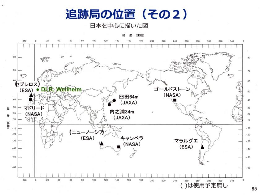 f:id:Imamura:20140901011145j:plain