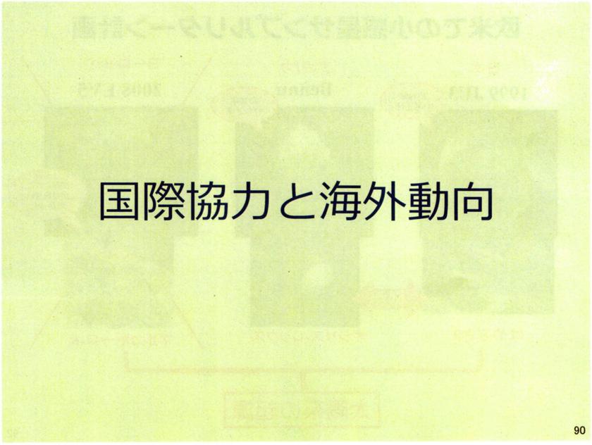 f:id:Imamura:20140901011150j:plain