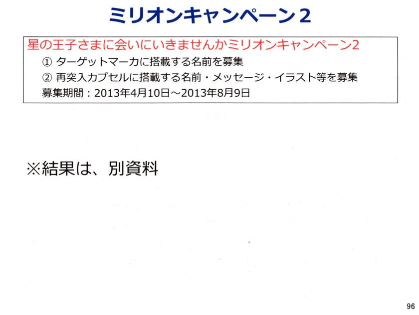 f:id:Imamura:20140901011156j:plain