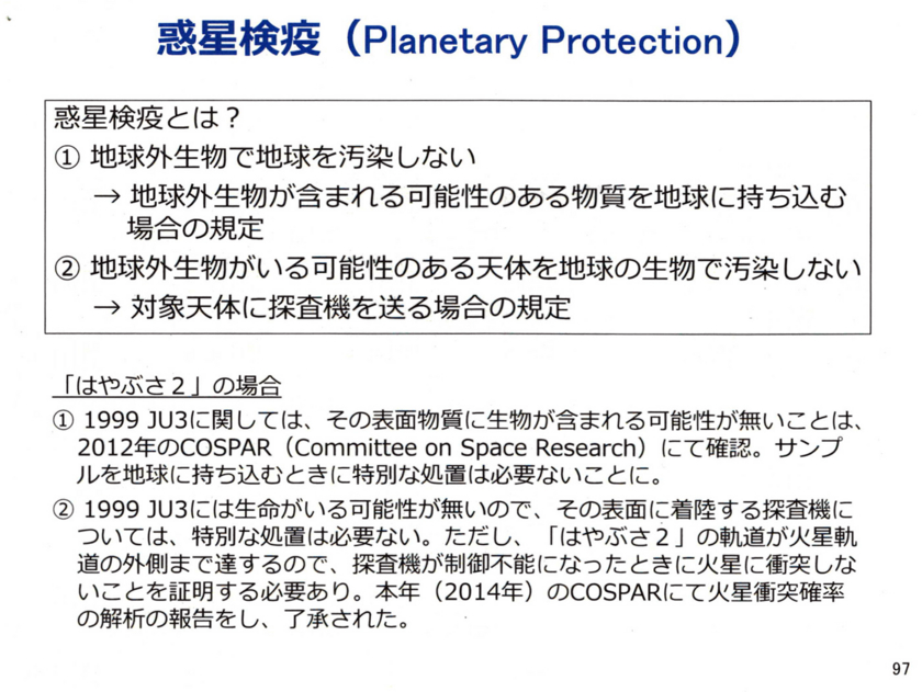 f:id:Imamura:20140901011157j:plain