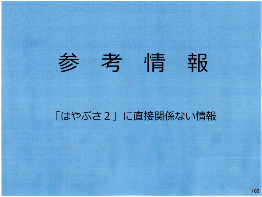 f:id:Imamura:20140901011200j:plain