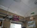 SLレトロ碓氷の車内