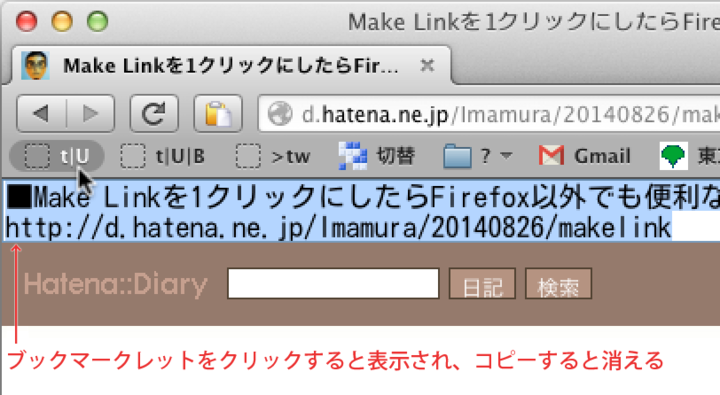f:id:Imamura:20141002123916p:plain