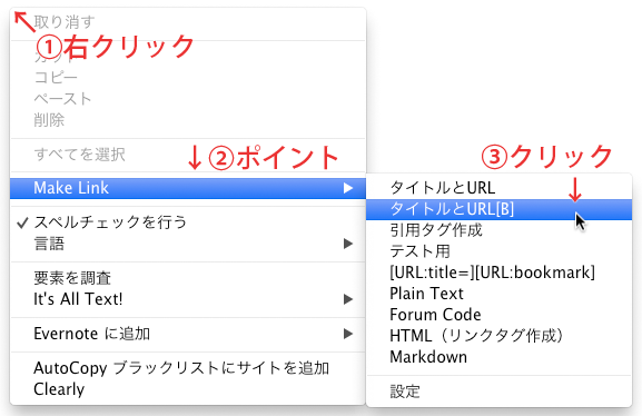f:id:Imamura:20141002125536p:plain