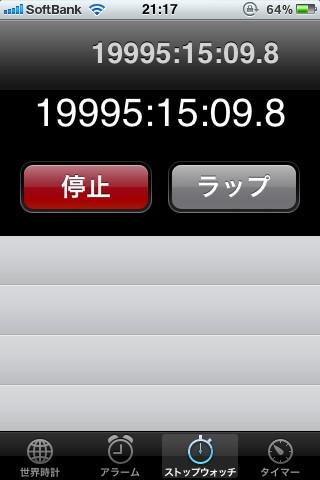 f:id:Imamura:20141022131917j:plain:h150