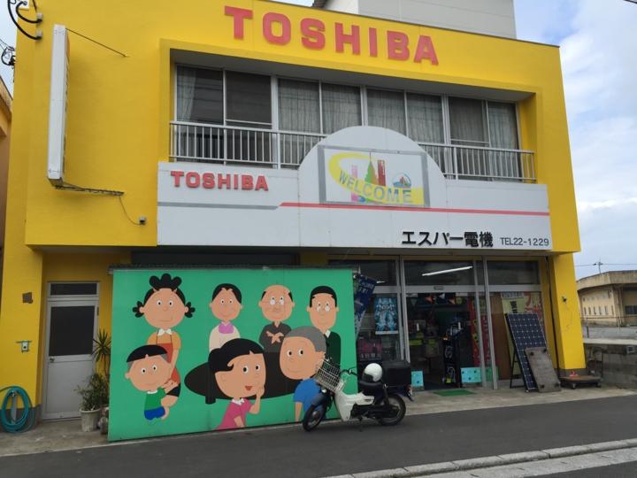 f:id:Imamura:20141201104106j:plain