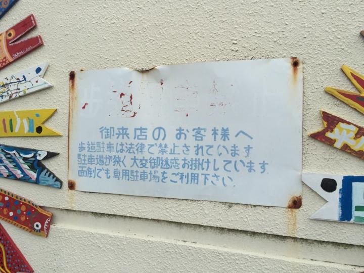 f:id:Imamura:20141201104316j:plain