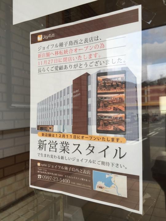 f:id:Imamura:20141201104720j:plain:h450