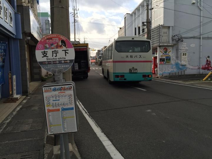 f:id:Imamura:20141202085957j:plain