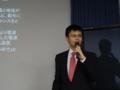 2014/12/18金星探査機「あかつき」の観測成果に関する記者説明会