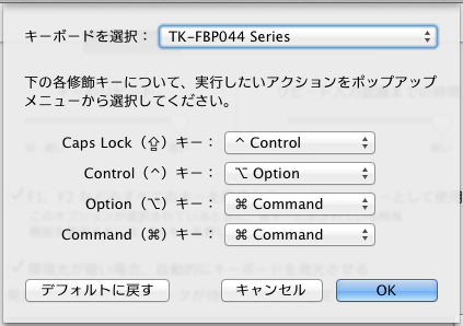 f:id:Imamura:20141225074134p:plain