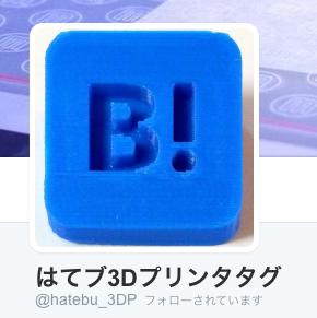 f:id:Imamura:20150109224420p:plain