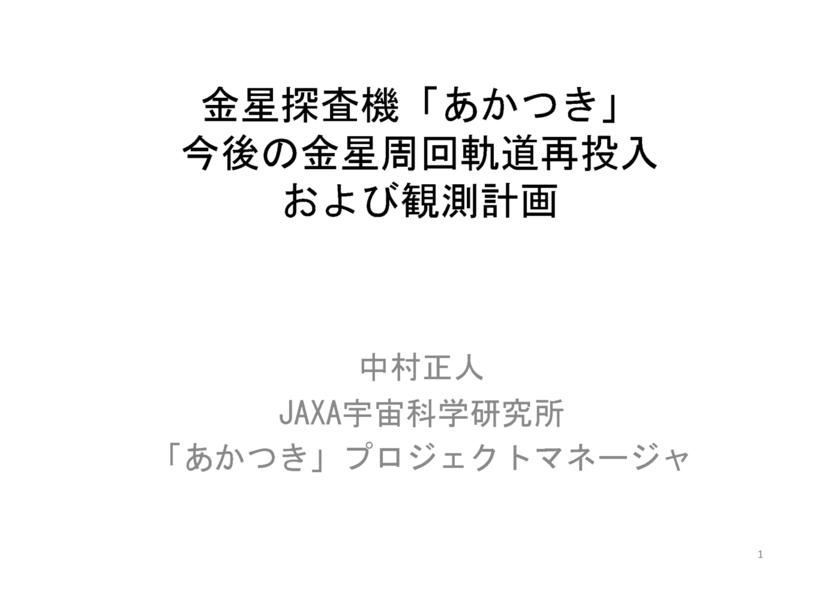f:id:Imamura:20150206200931p:plain