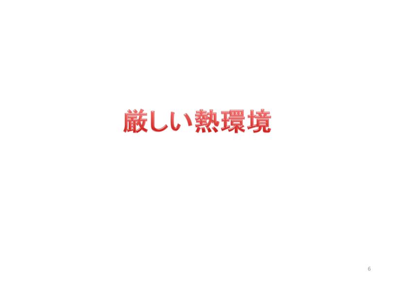 f:id:Imamura:20150206200936p:plain