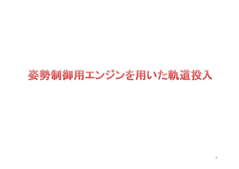 f:id:Imamura:20150206200939p:plain