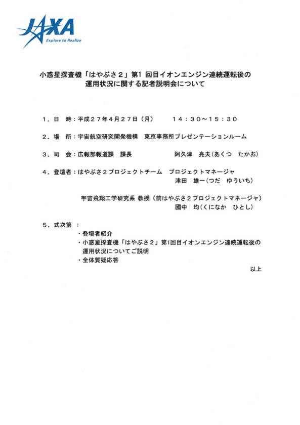 f:id:Imamura:20150428221051j:plain